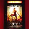 沖縄の正月は暑かった・・・〜映画に初詣に激安セール〜