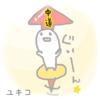 ひきこもり161028 【チャンカミさん】