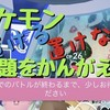【ポケモンGO】ジムバトルの戦い方・ジムバトル中にポケモンを配置できる時できない時の違いなど【最新版】