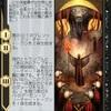 昔、MTGに奈落の王というカードがありまして