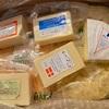 チーズがどっさり届いた土曜日。