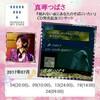 ☆diary☆スカイステージ*真琴つばさ『眠れない夜にあなたのそばにいたい』CD発売記念コンサート