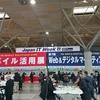 オトナのフェス「Japan IT Week」に行ってきた