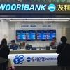 【決定版】日本円から韓国ウォンへの両替はどの方法が一番お得なのか(LINE Pay 韓国ATM両替、日本での両替、韓国での両替を検証しました!)