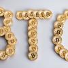 仮想通貨取引所QUOINEXで新規仮想通貨上場!