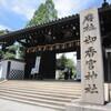京都 御香宮神社・茅の輪神事  7月31日