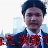 欅坂46ANNIVERSARY LIVE