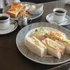 【チャム】昔からある喫茶店のモーニング(安佐南区山本)