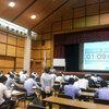 キリロム工科大学の入学試験の考え方についてまとめました。