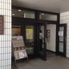 2016/08/02 part4 相撲博物館