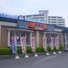 「吉野家」(名護バイパス店)  「鶏スキ皿(並)x2」 (350−80)x2円(天ぷら定期券) #LocalGuides