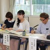 学校保健委員会・救急法講習