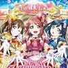 【ニジガク】A・ZU・NAファーストシングル「Dream Land! Dream World!」感想-深刻なミーム汚染力。