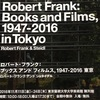 Robert Frank: Books and FIlms, 1947-2016 展 @東京藝術大学 陳列館