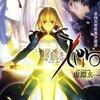 Fate/Zero【アニメ海外の反応・感想】