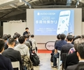 コインロッカーを変革する27歳の起業家の人間関係と事業の未来