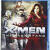 X-MEN: ファイナル ディシジョン(2006)