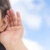「えっ?」と会話中に聞き返すことが多くなってきたら、認知症のリスク!?