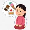 【マレーシア生活】この生活、太っちゃう…