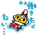 のんべんだらり〜はらぺこ主婦のダイエット日記(仮)〜