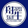 4月8日 下関G1 準優勝戦 予想