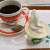 「メーメーやぎ琴似店」にてヤギ乳のソフトクリームを食す。