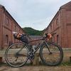 【ロードバイク旅】ちょっと自転車で伊勢から舞鶴まで巨大な軍艦と赤レンガ倉庫を見に行ってきた(2日で450km疾走!)