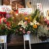 宜野湾でラブメン「濃厚煮干しラーメン」と追風丸「ピリ辛ジャン麺」
