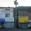 藻岩下界隈/北海道札幌市