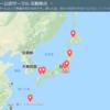 【ゲートルーラー】京都ミニグランプリの参加は1人?サークル制度で数多くの公認サークルが登場へ!ゲートルーラ―流行の起点となるか