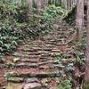 取材で歩いた熊野古道のコンテンツがアップされた