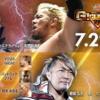 7.22 新日本プロレス G1 CLIMAX 28 7日目 ツイート解析