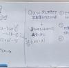 模様の数理モデル,数独,オークション(3年ゼミ)