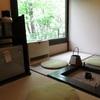 福地温泉 かつら木の郷 囲炉裏のあるお部屋