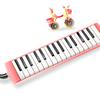 小学校で使うピアニカ(鍵盤ハーモニカ)の選び方☆どのメーカーが良いの?どこで買うのがお得?