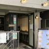 【オススメ5店】吉祥寺・荻窪・三鷹(東京)にあるステーキが人気のお店