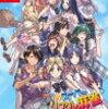 【脱衣】『スーパーリアル麻雀 LOVE 2~7! for PC』が12月25日発売【麻雀】