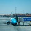 Egyptair(エジプト航空)MS751(カイロ → ブダペスト)搭乗記