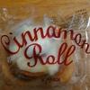 カルディ『シナモンロール』を食べました