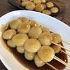 簡単💚子供も大好き💛豆腐と白玉粉で手作りみたらしだんご