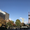 北海道旅行記① 大通公園散策と味噌ラーメン(西山ラーメン 味の三平、えびそば一幻)