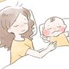 体は小さいのに寝相はダイナミック!!ついに寝床のポジションチェンジしてしまった話。