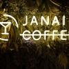 隠し扉の奥にあるバー『JANAI COFFEE』に潜入