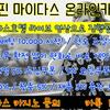 온라인카지노추천~~ 업계 최고의 자본력~~ 인증된 노먹튀! 환전걱정 nono!