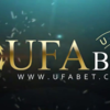 UFABET คือ เว็บไซด์อะไร