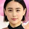 【テレビ】山本美月「全然、新婚感がないというか」 夫・瀬戸康史との生活を語る