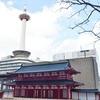 京都駅前の羅城門。