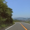 鷲羽山スカイラインと鷲羽山山頂展望台からの眺望