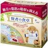 【太りにくくなる】サプリや健康茶で注目!難消化性デキストリンとは?
