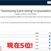 BitINDIA ビットインディア のXP上場投票をしよう!